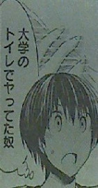 源君物語 第95話感想 トイレで・・・