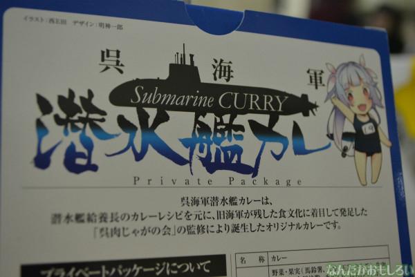 飲食総合オンリーイベント『グルメコミックコンベンション3』フォトレポート(80枚以上)_0551