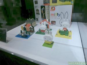 東京おもちゃショー2013 レポ・画像まとめ - 3167