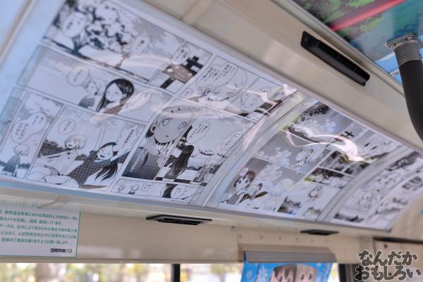 アニ玉祭 ヤマノススメ ラッピングバス フォトレポート_6191