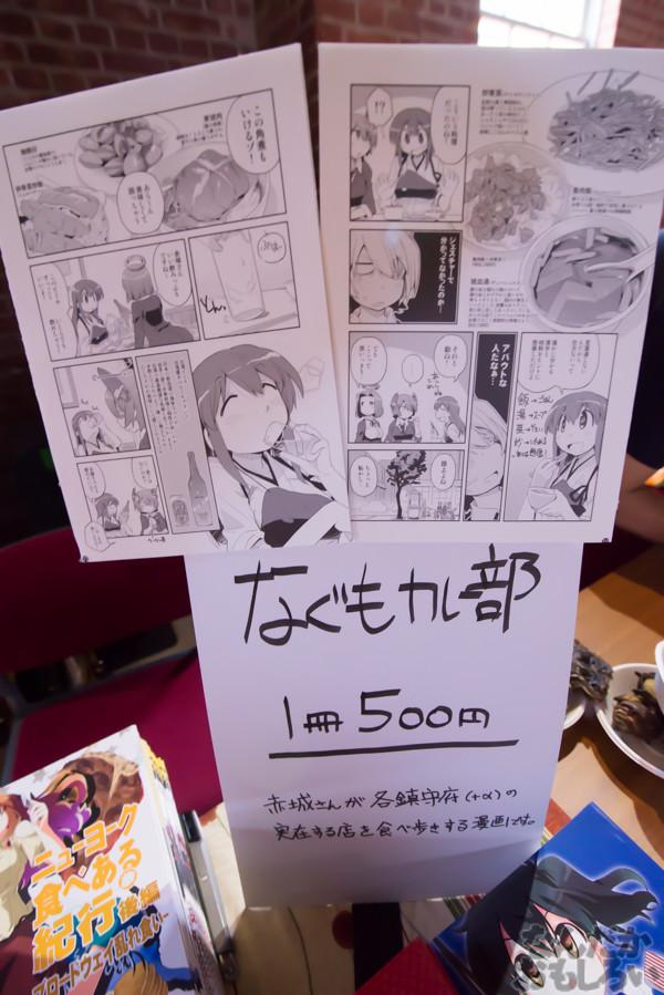 『砲雷撃戦!よーい!十六戦目 舞鶴』全記事まとめ_1883