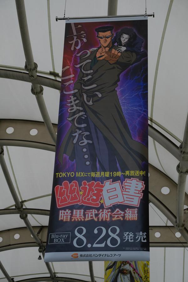 コミケ94、3日前の東京ビッグサイト周辺レポート-69