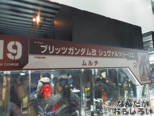 PB190338