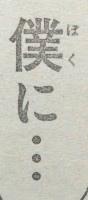 『暗殺教室』第176話感想(ネタバレあり)4