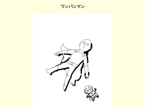 リメイク版『ワンパンマン』第91話公開!(感想・ネタバレあり)