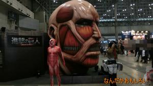 AnimeContentsExpo2013-1012