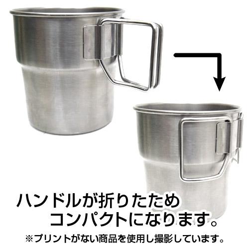 折りたたみ式ハンドルマグカップ_説明
