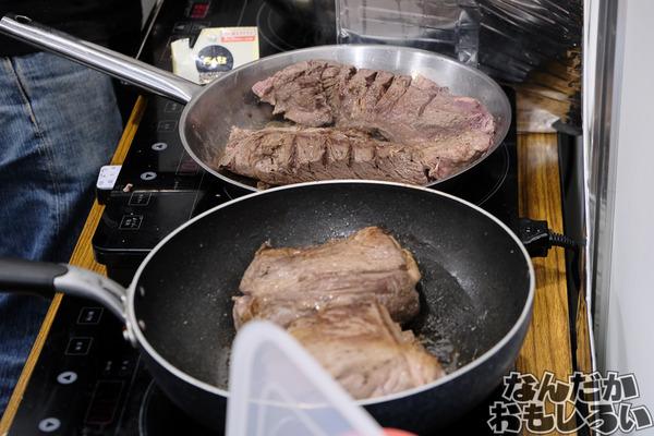 「コミティア」に飲食同人イベント「グルコミ」が出展2486