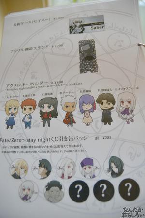 「Zero」「stay night」のコラボカフェ『Fate/Zero~stay night Cafe』フォトレポート_0423