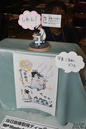 『ワンフェス2014夏』艦これフィギュアまとめ_0623