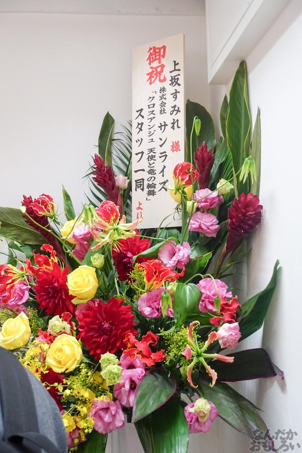 上坂すみれイラスト原画展_写真画像01305