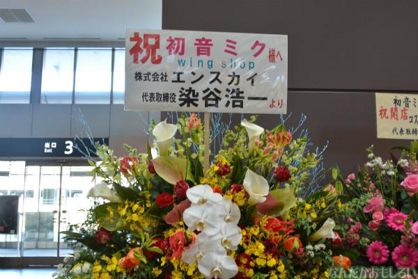 羽田空港にオープンした「初音ミク ウイングショップ」フォトレポート_0380