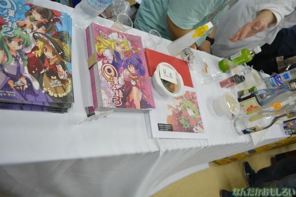 飲食総合オンリーイベント『グルメコミックコンベンション3』フォトレポート(80枚以上)_0539