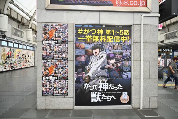 コミケ96東京ビッグサイト事前調査074