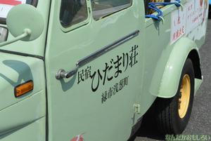 『第8回痛Gふぇすた』アニメの痛車フォトレポート0618