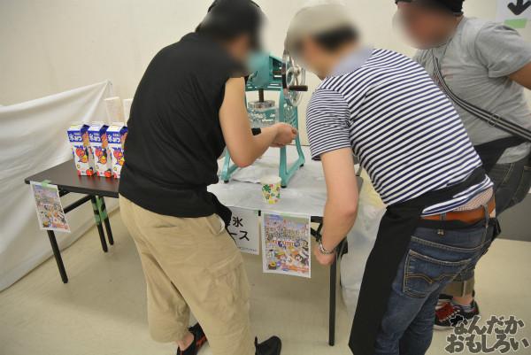 『グルコミ4』全記事まとめ_0015