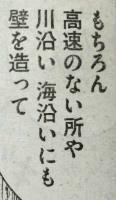 『彼岸島 48日後…』第62話感想2(ネタバレあり)