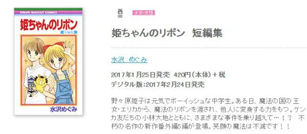 20170125_150938