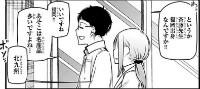 『博多弁の女の子はかわいいと思いませんか?』第2巻_230659