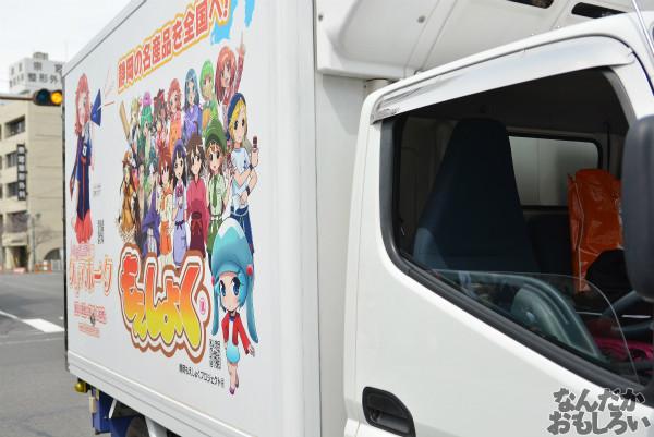 『全国萌えキャラキャラフェスティバル2014』フォトレポート_0343