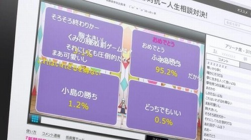 『人生相談テレビアニメーション「人生」』第5話感想a