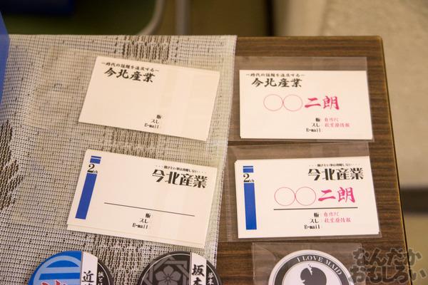 秋葉原のみがテーマの同人イベント『第2回秋コレ』フォトレポート_6316