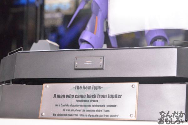 ハイクオリティなガンプラが勢揃い!『ガンプラEXPO2014』GBWC日本大会決勝戦出場全作品を一気に紹介_0384