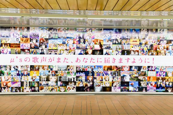 『ラブライブ!』大規模広告が新宿地下のメトロプロムナードに登場!29