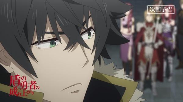 アニメ『盾の勇者の成り上がり』3話_203414