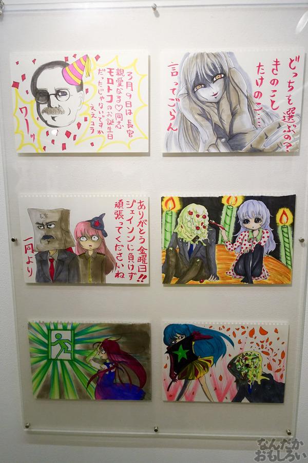 上坂すみれイラスト原画展_写真画像01291