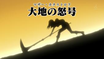 アニメ『七つの大罪』第13話感想 11