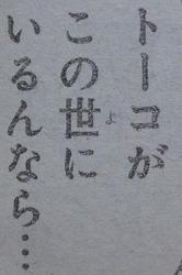 20130104_231907