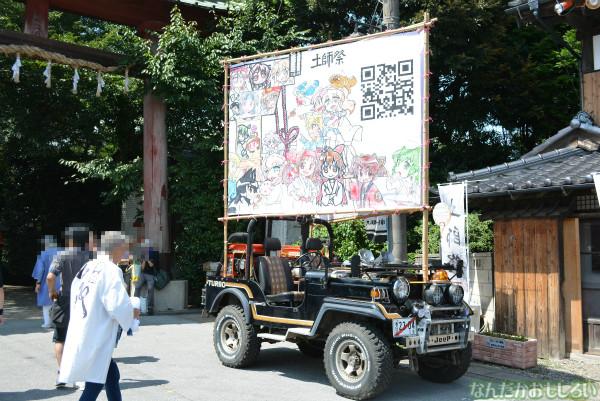 『鷲宮 土師祭2013』らき☆すた神輿_0465