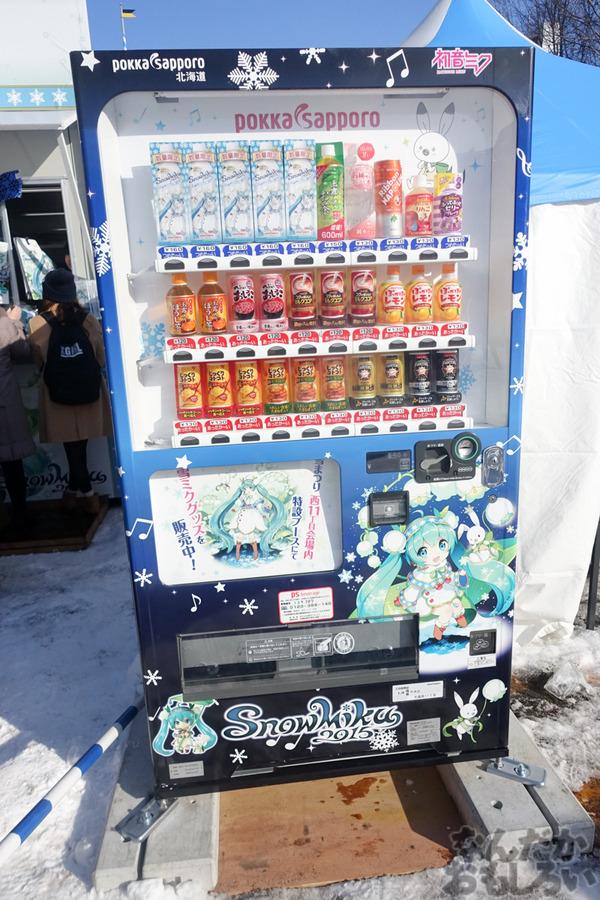 『第66回さっぽろ雪まつり』「SNOW MIKU」「ラブライブ!」「ガルパン」雪像&物販ブースの様子を写真画像でお届け_01431