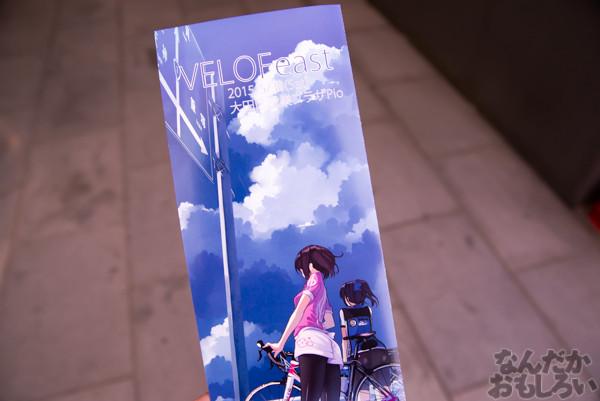 即売会から愛車展示も!自転車好きのためのオンリーイベント『VELO Feast』フォトレポート_2509