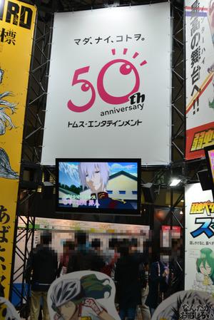 『AnimeJapan 2014(アニメジャパン)』フォトレポートまとめ(330枚以上)_0044