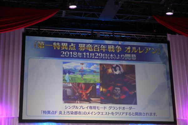 FGO冬祭りゲストトーク014