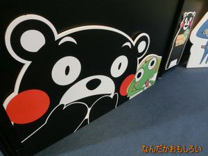 AnimeContentsExpo2013-1232
