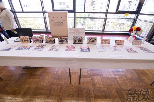 KeyやLeaf、マリみてなど懐かしさ満載の同人誌即売会『TOSANBO FINAL!』開催!都産貿浜松町館を締めくくる貴重なイベントに参加してきました!(90枚以上)_0082