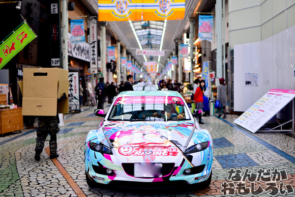 『第4回富士山コスプレ世界大会』今年も熱く盛り上がる、静岡で人気の密着型コスプレイベント その様子をお届け_2354