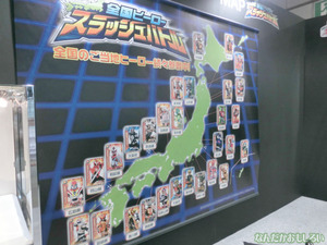 東京おもちゃショー2013 レポ・画像まとめ - 3187