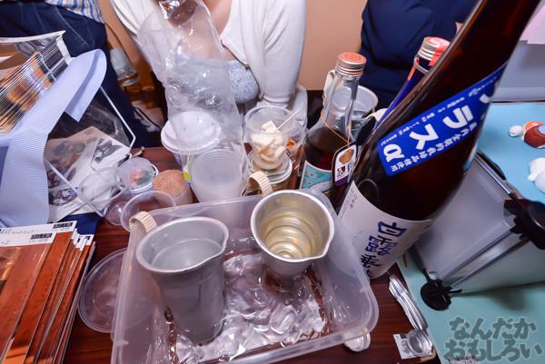 酒っと 三軒目 画像まとめ_3800