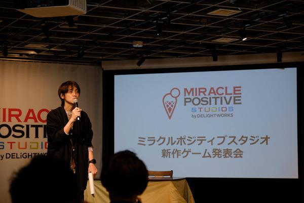 ミラクルポジティブスタジオ「ミコノート」発表会001