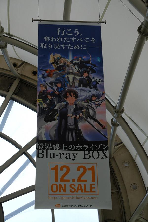 コミケ94、3日前の東京ビッグサイト周辺レポート-78