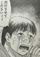 『彼岸島 48日後…』第82話感想(ネタバレあり)2