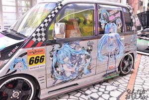 第2回富士山コスプレ世界大会 痛車 写真 画像_9207