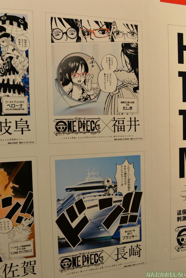 『ジャンプフェスタ2014』ワンピースご当地コラボ広告まとめ_0123