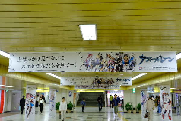 アズールレーン新宿・渋谷の大規模広告-86