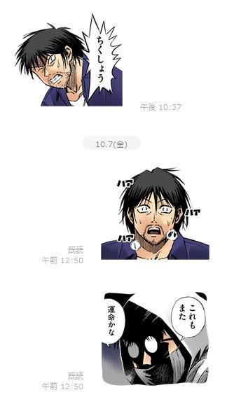 『彼岸島 48日後…』第94話感想(ネタバレあり)1