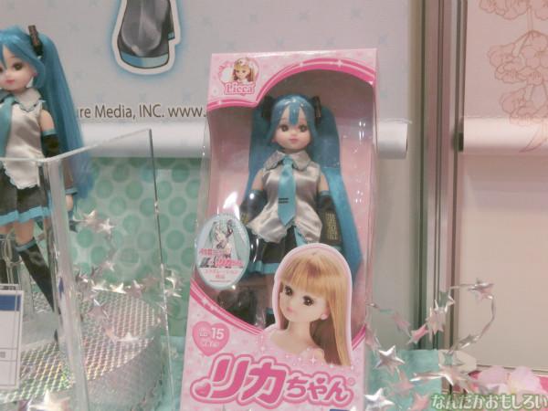 東京おもちゃショー2013 レポ・画像まとめ - 3357